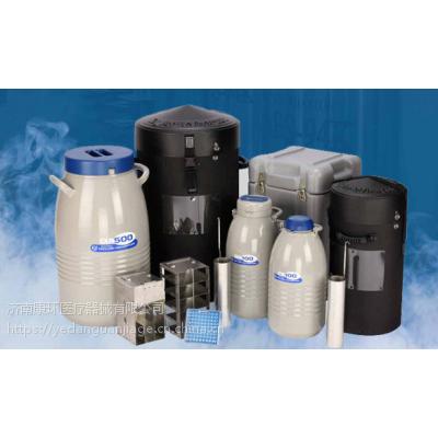 泰莱华顿CXR500气相存储液氮罐