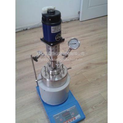 实验室高压反应釜电加热高压反应釜不锈钢反应釜平行高压反应釜