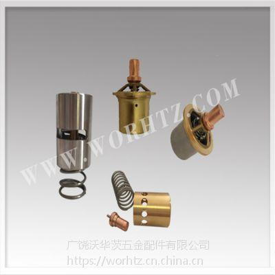 温控阀芯、空压机配件、单向阀