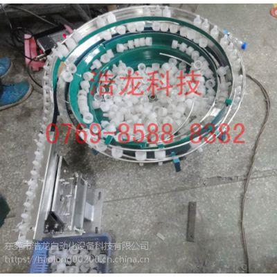 塑胶化妆品盖子振动盘 精密螺丝零部件开关振动盘 自动化机械系统送料震动盘
