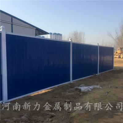 专业定制 建筑工地PVC围挡 道路施工围栏 彩钢围挡 河南新力
