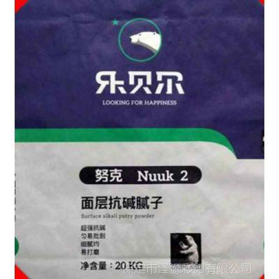 腻子粉牛皮纸包装袋 腻子粉牛皮纸包装袋批发价格