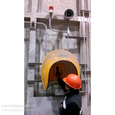 电话隔声罩 壁挂工电话隔声罩 防水防爆电话机隔声罩 壁挂式隔声装置