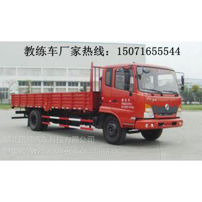 EQ5120XLHF8型教练车。东风国五9米教练车