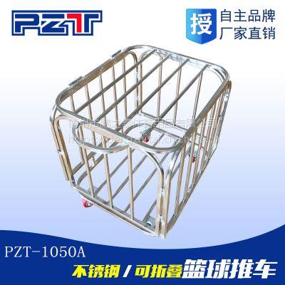 馨赢 不锈钢可折叠移动篮球推车 篮球框 不锈钢球类推车 大号