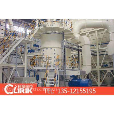 碳酸钙立式磨机,立磨价格,河南立式磨粉机