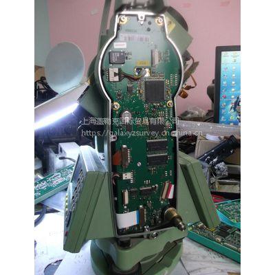 徕卡全站仪 TS-02专业型全站仪全站仪维修 TS02全站仪维修