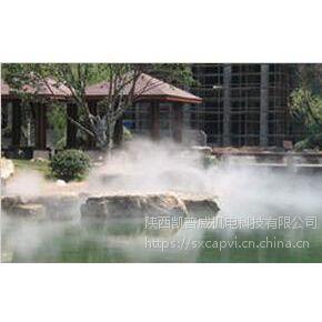 凯普威工程承包商洛度假村造景造雾喷雾降温工程