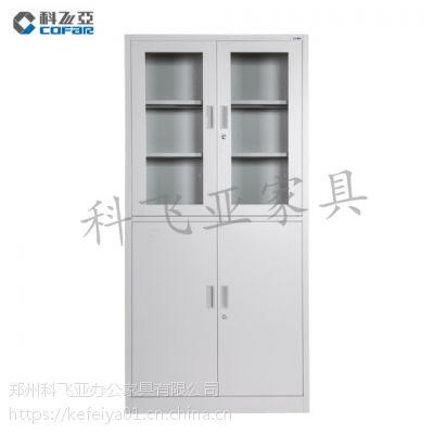 郑州文件柜,钢制文件柜生产厂家