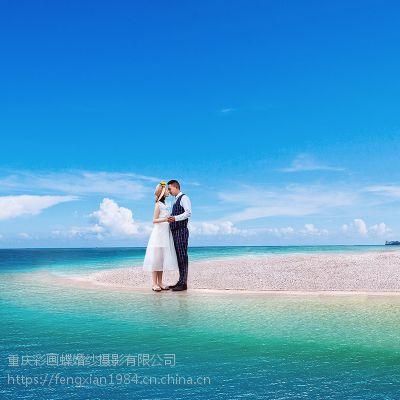 水下婚纱照美人鱼团购婚纱摄影重庆彩画蝶皇家丽人婚纱摄影
