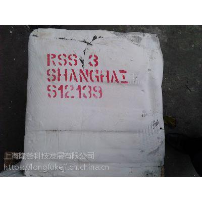 我司长期现货稳定供应泰国三号烟片胶RSS3,印尼一号烟片胶RSS1