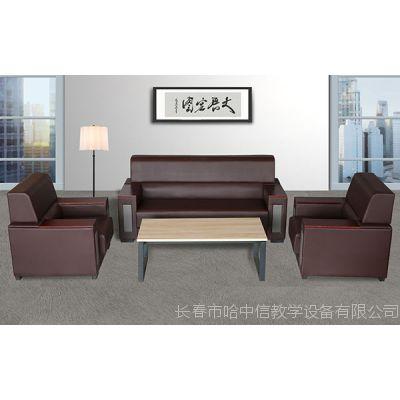 白城休息室沙发产品多样