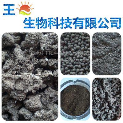 北京发酵鸡粪有机肥料北京哪里卖干鸡粪的?多少钱一吨?