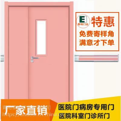 山东病房门|医用门生产厂家-青岛泰明门业钢质医院门品牌