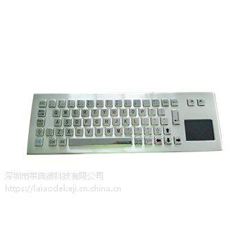 批发出售有线防水嵌入式工业USB接口金属键盘