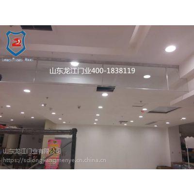 固定式电动式挡烟垂壁|挡烟垂壁厂家|价格优惠质量保证|垂询电话400-1838119