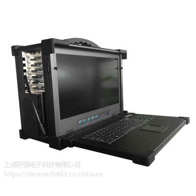 研强科技工业便携机PWS-6172