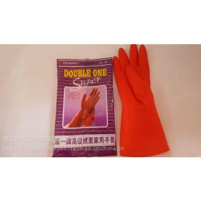 广州市第十一橡胶厂 双一牌 红色 高级绒里家用手套家居清洁 手套