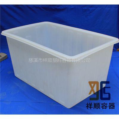 牛筋料的PE方桶/食品级的方桶/300升没有盖子的塑料方桶