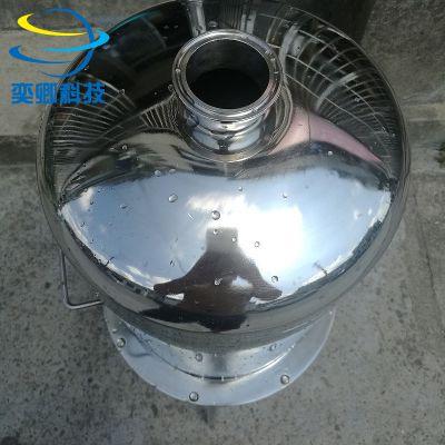 小型机械过滤器 实验用 不锈钢正压过滤器 可定制 5L 正压过滤器