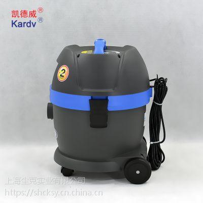 汕头市供应20L小容量静音型吸尘器|凯德威DL-1020T
