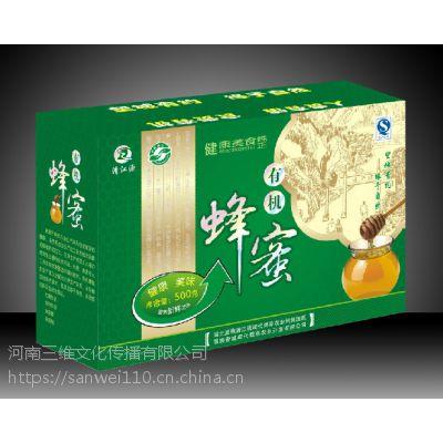 郑州包装设计 绿色食品包装材料
