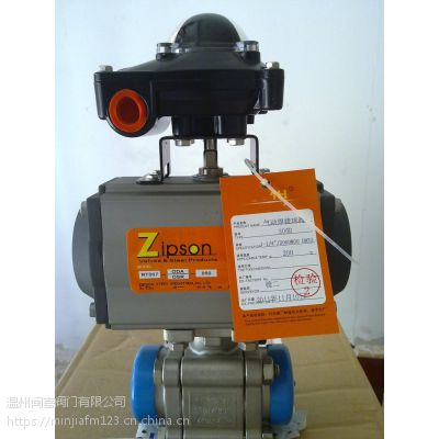 台湾ZIPSON三通卫生级球阀 台湾三通球阀 不锈钢球阀