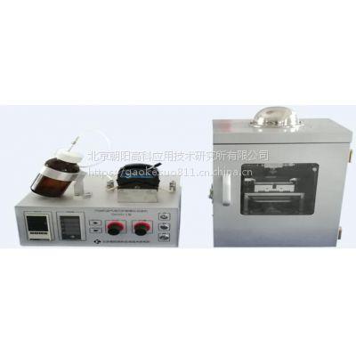 高科牌GKIVD型汽油机进气阀沉积物模拟试验机