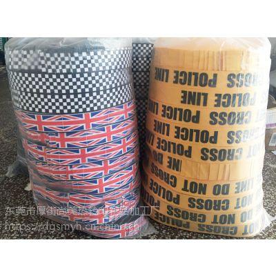 东莞织带热转印/背带印花织带