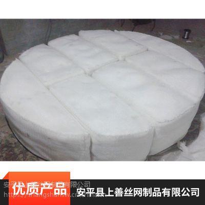空气干燥滤网除沫器 不锈钢 PP 方形圆形 安平上善定做