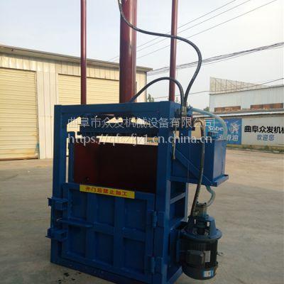 150吨立式废纸液压打包机 200吨立式废纸打包机
