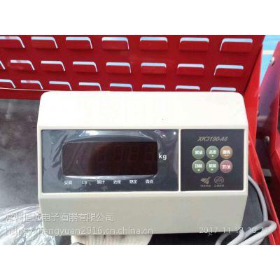 常州恒远电子衡器——专业生产仪器仪表——厂家现货直销