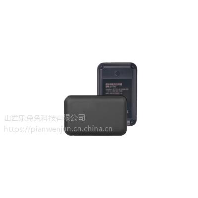 GT710无线车载定位终端|防探测防屏蔽防扫描防拆除GPS定位器|乐兔兔|北斗导航系统