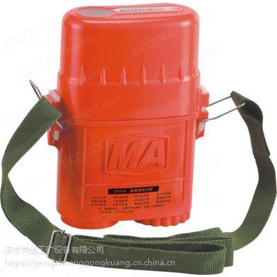 批发ZYX45压缩氧自救器