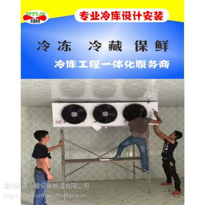 组合冷库 冷库建造 环通专业安装各类冷库