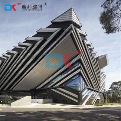 重庆铝单板 厂家直销外墙氟碳铝单板 标志性造型铝幕墙