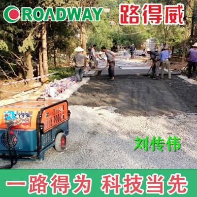 供应透水混凝土摊铺整平机RWTP11打造海绵型城市【价格面议】