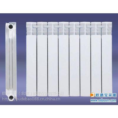 欧德宝暖气片产品分类 欧德宝品牌采暖