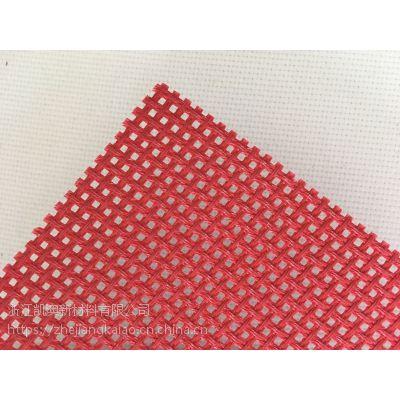专业生产PTFE网格带 KAIAO特氟龙网格带