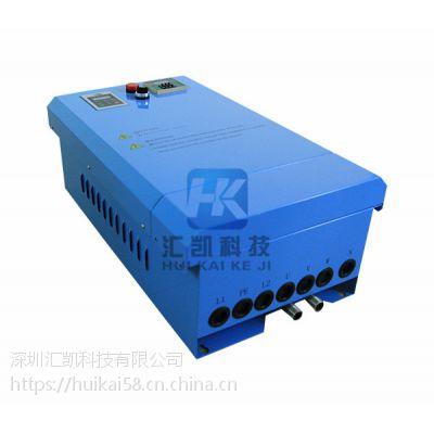 供应 优质模具电磁加热器厂家 高效40KW电磁感应稳定加热