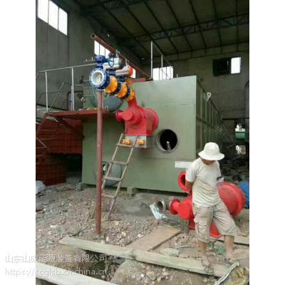 燃油燃气锅炉/山东山成能源装备有限公司