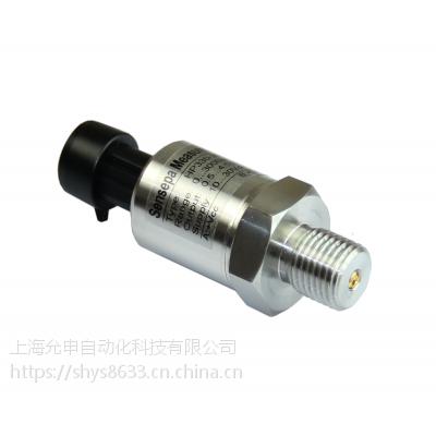 供应Sensepa工业级压力变送器HP330系列,量程、压力接口、电信号输出均可定制