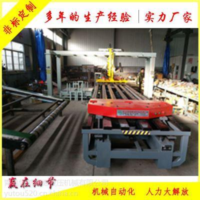 剪板机上料 剪板送料机上料机械手 专门为企业服务 QH-P 恒新建德