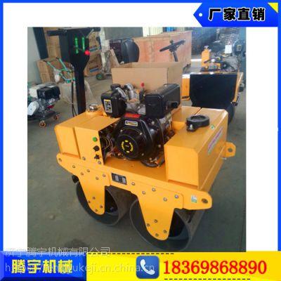 供应超低价销售小型手扶式柴油震动压路机