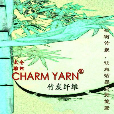 charm yarn、竹碳丝、150D/144F、竹碳纤维、竹炭纱线、舫柯优质功能材料供应商