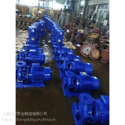不锈钢卧式增压泵 ISWH40-200A 流量:5.9M3/H,扬程:44M 江苏泰州众度泵业