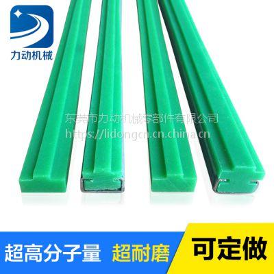 CT型单排聚乙烯导轨 upe链条导轨 可定制 高耐磨 耐腐蚀绿色链条导轨 导向件