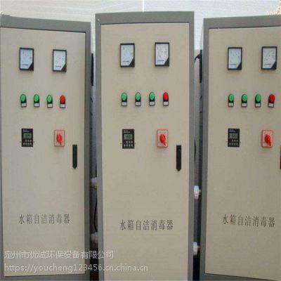 SCLL-10HB外置式水箱自洁消毒器