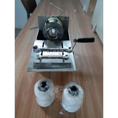 小型腊肠专用扎线机 香肠扎线机