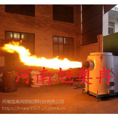 生物质颗粒燃烧/120万大卡生物质颗粒燃烧机/燃烧机配件